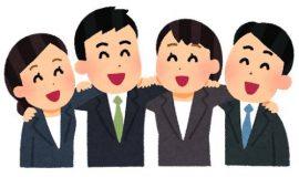 サムネイル画像:伝え方解体新書~アサーティブに伝えてみよう!~in長崎ファシリテーシ・・・