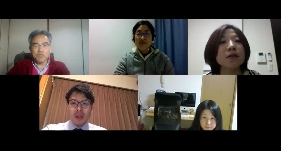 オンライン講座